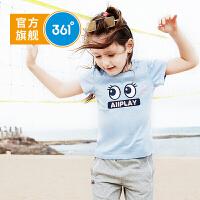 【下单立减】361度童装 女小童短袖T恤2019夏季新品女童上衣短袖亲肤透气T恤上衣N61924201