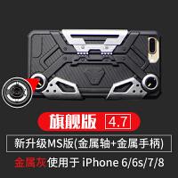 �O果X吃�u游�蚴直�手�C��iPhone6/7/8plus螃蟹��6s�s耀6p潮男