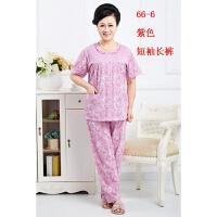 夏天短袖中老年人开衫睡衣女士夏季棉中年妈妈加大码家居服套装 紫色 666DC L(95斤-110斤)
