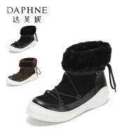 Daphne/达芙妮圆漾时尚绑带防滑厚底保暖加绒雪地靴短靴女