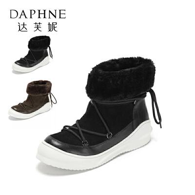 Daphne/达芙妮圆漾时尚绑带防滑厚底保暖加绒雪地靴短靴女 支持专柜验货 断码不补货