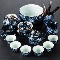 整套景德镇霁蓝陶瓷功夫茶具套装家用办公简约青花瓷茶壶茶杯