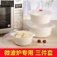 圆形微波炉专用加热饭盒保鲜盒 家用大号塑料有盖微波炉饭碗套装 大中小三件套
