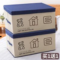 收纳箱有盖衣柜神器可折叠布艺装衣服物整理盒子抽屉式家用储物盒 ()发2个