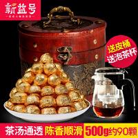 【送茶杯皮桶】新益号 05年原料 金弹子普洱茶熟茶迷你小沱茶500g