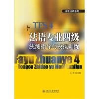 法�Z��I四��y�y指���c模�M��(附MP3光�P一��)
