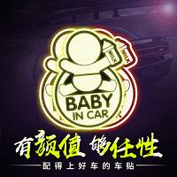 3M反光卡通贴纸baby in car车内有宝宝车贴创意汽车装饰遮挡划痕