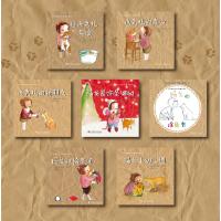 小女孩玛戈和大黄猫埃克托绘本套装(全7册)