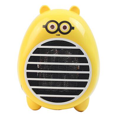 创意礼品迷你暖风机桌面小型取暖器PTC电暖器小功率电暖气送自己