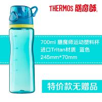 家居摇摇杯健身运动水杯塑料随手杯蛋白粉奶昔搅拌杯子 HT-4002 蓝色 赠杯刷
