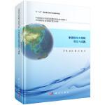 中国陆地水循环演变与成因