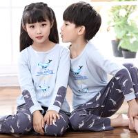 儿童睡衣春秋长袖宝宝家居服男童女孩中大童小孩薄款套装