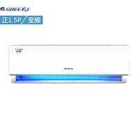 格力(GREE)品圆正1.5匹 变频 冷暖 分体式 智能睡眠 壁挂式空调挂机KFR-35GW/(35592)FNhDa