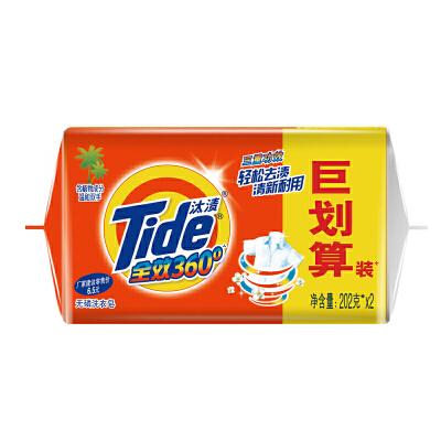 【宝洁】汰渍三重功效洗衣皂202Gx2巨划算装