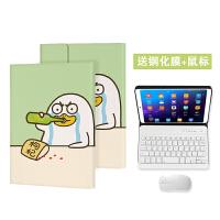 2018新款小米4平板电脑保护套全包mi Pad四代8英寸超薄10.1寸4Plus无线蓝牙鼠标键盘创 小米4 枸杞鸭(