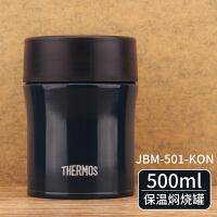 日本保温杯善魔师焖烧杯保温桶饭盒焖烧罐