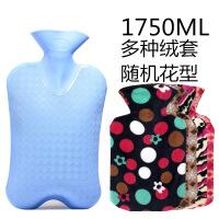 热水袋注水女橡胶老式小大号防爆灌水暖水袋冲水PVC装水暖手