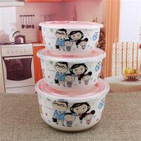 三件套骨瓷保鲜碗韩式保鲜盒密封盖餐具食盒微波炉碗