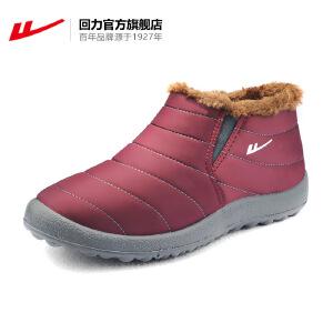 回力官方旗舰店 棉鞋女冬季老北京保暖鞋加绒防滑中老年人妈妈鞋短靴