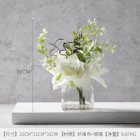 客厅假花仿真花摆件装饰花插花干花花束透明玻璃花瓶餐桌花艺套装