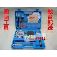 教育配送美术用品中国画工具中空定位国画工具套装版画绘画工具