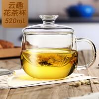 品牌玻璃杯茶杯男女办公带把花茶杯茶水分离过滤泡茶杯子家用水杯