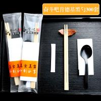 一次性筷子四件套外打包快子勺子四合一餐具碗筷套装三件套 奋斗(黑勺)哑光膜 300套