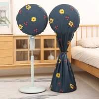 电风扇防尘罩落地扇全包通用家用套立式圆形布艺收纳电扇保护罩子