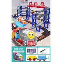 拖马斯小火车套装轨道 仿真防真电动和谐号高铁儿童玩具车男孩3周岁定制