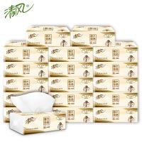 清风原木抽纸批发纸巾家用卫生纸餐巾纸家庭装整箱18包