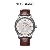 天王表男士手表全自动防水镂空男表休闲商务机械表GS5750S
