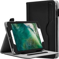 苹果ipad4保护套 9.7英寸老ipad3 ipad2平板电脑保护壳A1458皮套