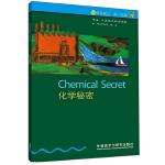 书虫・牛津英汉双语读物:化学秘密(3级下 适合初三、高一年级)