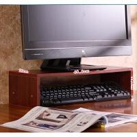 台式电脑支架颈椎办公室台式电脑显示器增高架垫高屏幕底座架子支架桌面收纳置物架 *升级款*双层白色D5121