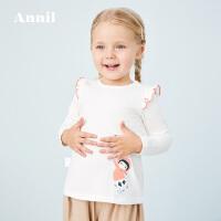 【活动价:78.1】安奈儿童装女小童T恤圆领长袖2020新款印花洋气荷叶边袖上衣