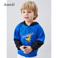 【活动价:99】安奈儿童装男小童卫衣连帽春秋季2020新款宝宝洋气拼接假两件T恤