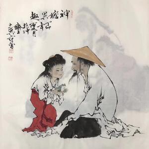 北京大学中国画画法研究院院长,当代书画巨匠范曾四尺斗方(神蟾异趣)92
