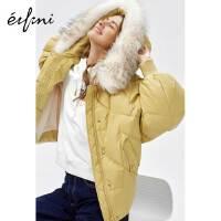 伊芙丽冬季外套女韩版加厚连帽宽松貉子毛大毛领羽绒服女
