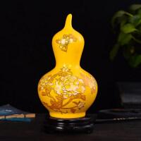 景德镇陶瓷器中国红富贵花开花瓶摆件家居客厅酒柜装饰品结婚礼物