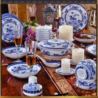 瓷器鸳鸯戏水结婚餐具景德镇骨瓷仿古青花瓷中式碗碟套装 56头套装 56件