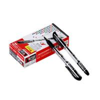 金万年碳素笔 中性笔 办公签字笔1213A 商务水笔0.5mm 考试笔 12支装