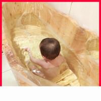 一次性婴儿洗澡盆浴膜塑料膜加厚泡浴袋沐浴桶木桶浴盆浴桶泡澡袋子