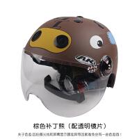 儿童电动车头盔4至6岁 AK/艾凯电动车儿童头盔男女摩托车小孩电瓶车宝宝安全帽夏季通用