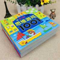 思维游戏1001题儿童潜能开发左右脑训练23-4-5-6-7岁益智贴纸玩具