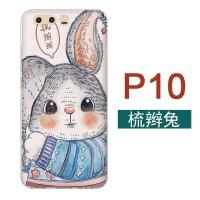 华为p10手机壳nova2s女款2plus软壳3e硅胶套可爱卡通小兔子日韩国