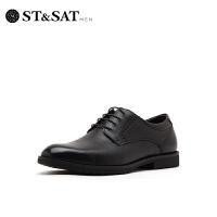 ST&SAT/星期六圆头低跟系带休闲皮鞋男鞋SS93129904