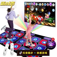 【六一儿童节特惠】 抖音跑步毯双人3D体感发光跳舞毯电视电脑两用家用手舞足蹈游