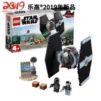 3月新品LEGO乐高星球大战系列75237帝国钛战机小颗粒