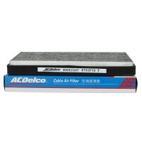 AC德科(ACDelco)君威/君越/世纪/空调滤芯滤清器空调格/CF602