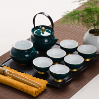 家用整套功夫茶具陶瓷日式茶壶泡茶器墨绿描金套装